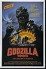 Godzilla 1985 (aka Return of Godzilla)