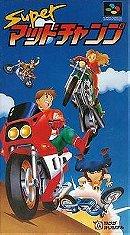 Super Mad Champ - Super Famicon