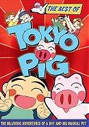 Tokyo Pig