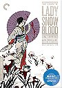 The Complete Lady Snowblood (The Criterion Collection)