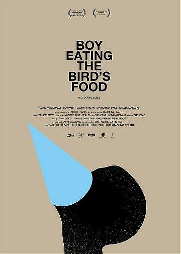 Boy Eating the Bird