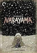 Narayama bushikô
