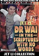Dr. Wai in the Scriptures with No Words