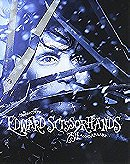 Edward Scissorhands Blu-ray SteelBook (Blu-ray / Digital HD)