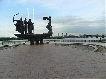 The Monument to Creators of Kyiv